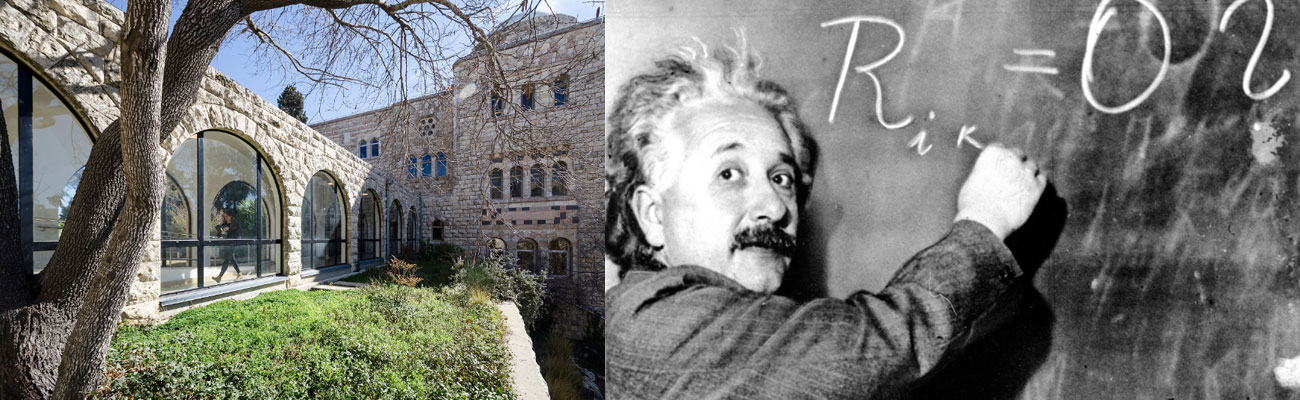 Muestra con 110 manuscritos de Einstein en la Universidad Hebrea de Jerusalén